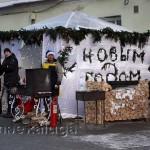 На Рождественской ярмарке театральная в калуге