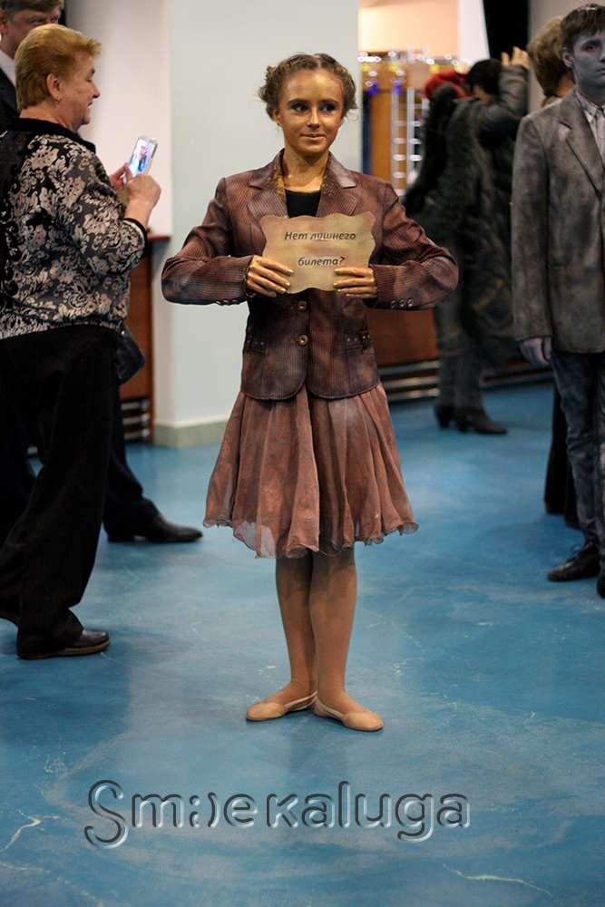 Танцевальная лаборатория «ТЕКТ» рассказала историю города в танце