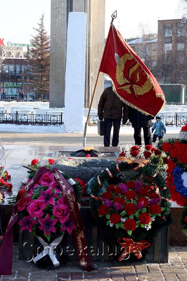 Калуга отметила 73-ю годовщину освобождения от немецко-фашистской оккупации