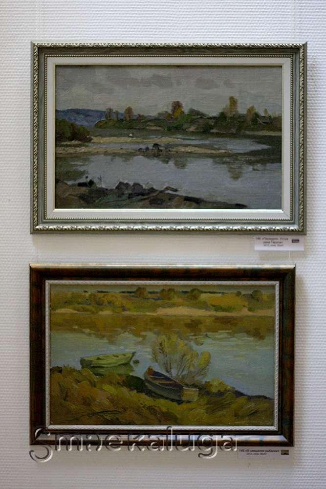 Персональная выставка Владимира Арепьева «… До и после фузинок…» в выставочном зале Дома художника