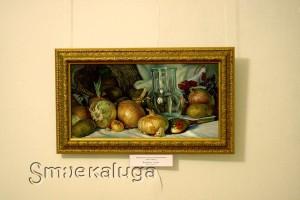 Выставка Елизаветы Чернявской музей в калуге