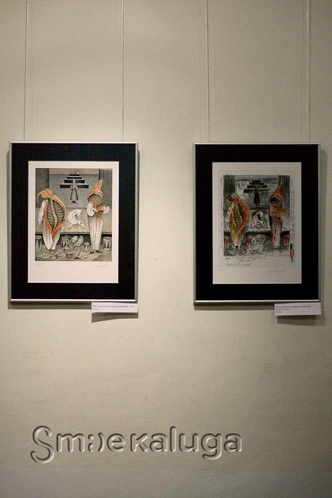 Открылась выставка «Две судьбы. Михаил Шемякин. Иллюстрации к стихам и песням Владимира Высоцкого»