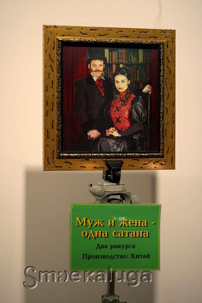 Калужский областной краеведческий музей предлагает посмотреть «Живые картины»