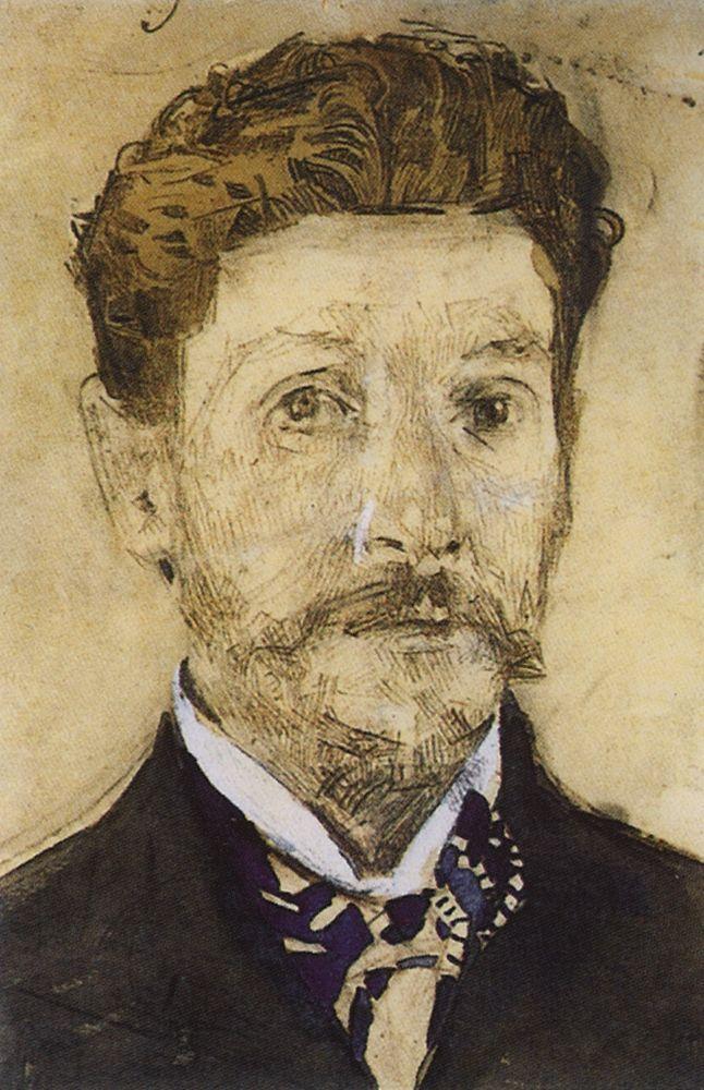 В Калужском музее изобразительных искусств представлена «Философия» Врубеля
