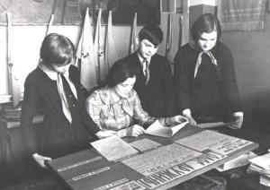 Из архива гимназии №24 калуга