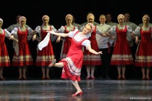Государственный ансамбль народного танца имени Бориса Моисеева калуга
