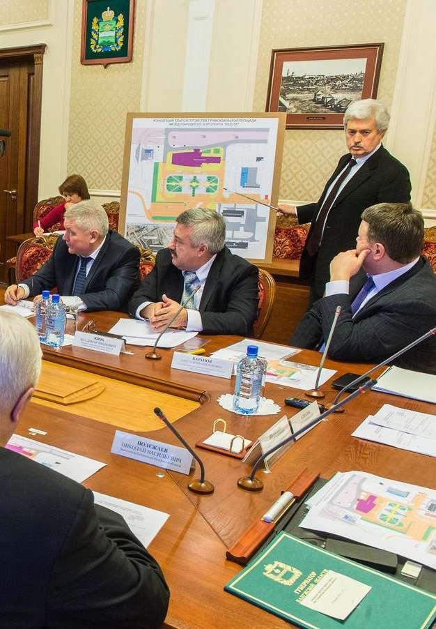 Губернатору представили концепцию благоустройства аэропорта «Калуга»