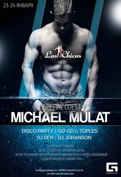 Майкл Мулат в LAS CHICAS (18+)