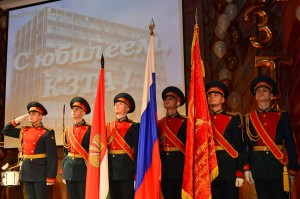 Юбилей Калужского завода телеграфной аппаратуры калуга