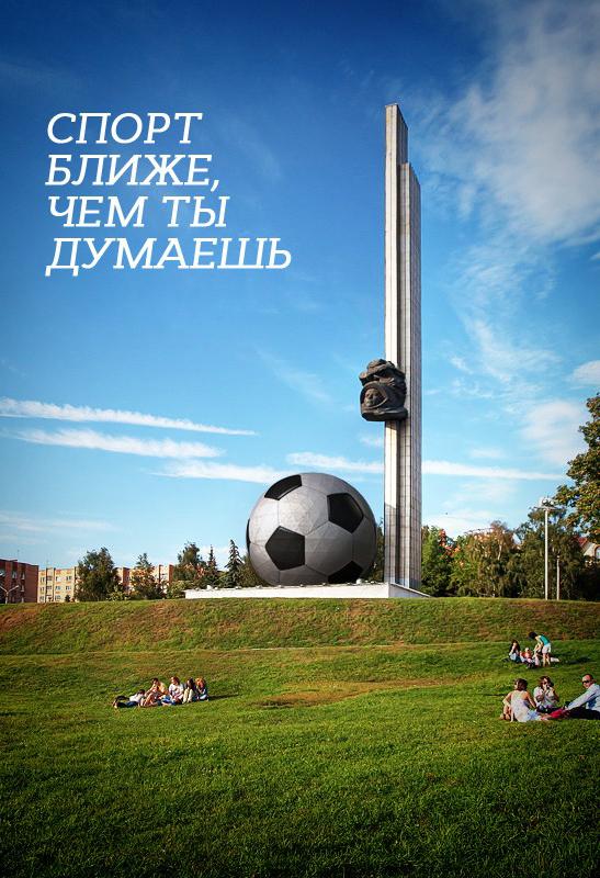В Калуге подвели итоги областного конкурса социальной рекламы «Включайся»