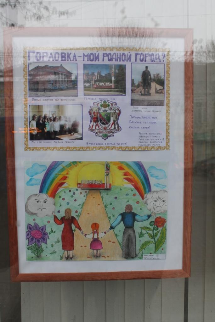 В витрине Дома художника открылась выставка рисунков детей Новороссии