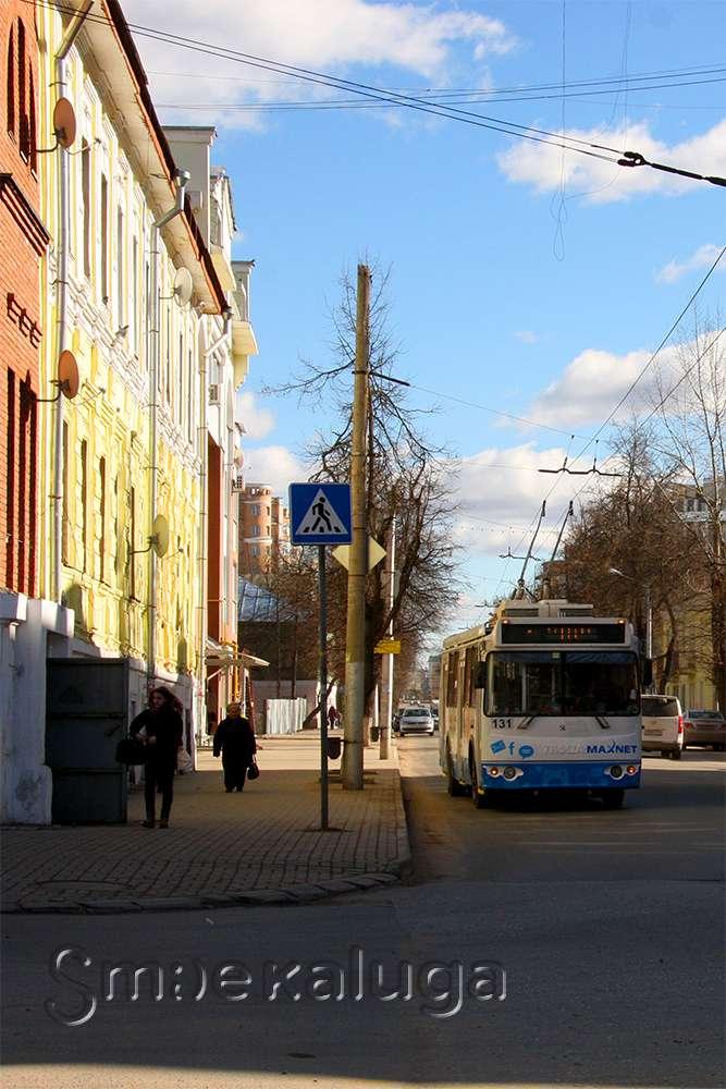 В Калужской области появится транспортный портал для жителей и гостей города