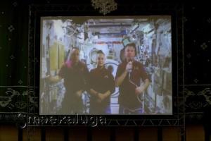 Видеообращение экипажа МКС калуга