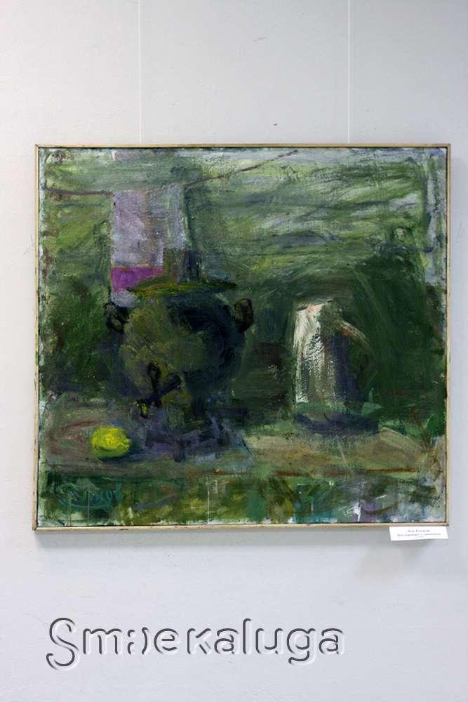 Три калужских художника представили «Изображение сути»