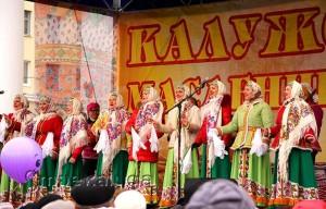 Калужская Масленица - 2014 калуга