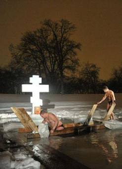 МЧС опубликовало список мест для купания на Крещение
