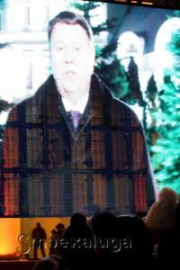 Видеообращение Константина Баранова калуга