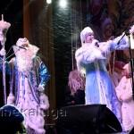 Дед Мороз (Игорь Корнилов) и Снегурочка (Анастасия Семесенко) калуга