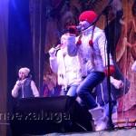 Выступление творческих коллективов театралка
