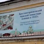 Проект реконструкции монастыря калуга