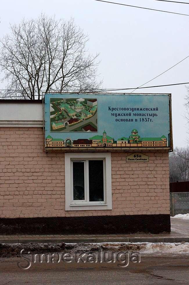 Краеведы обсудили проблемы восстановления Крестовского монастыря