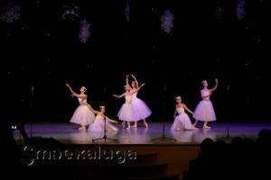 Ансамбль танца «Образ» калуга