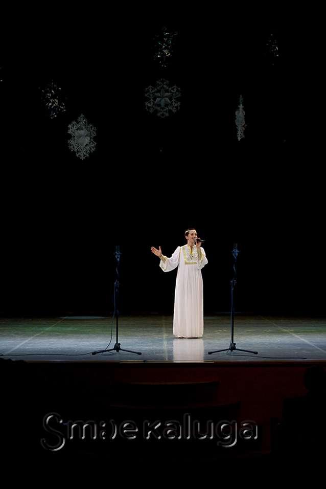 В десятый раз в Калужской областной филармонии прошёл благотворительный концерт фестиваля «Рождественская звезда»