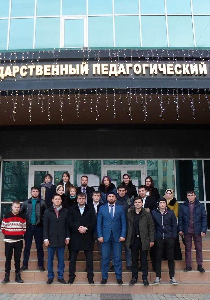 Представители молодёжи Калуги, Москвы, Чечни и Югры обсудили вопросы сотрудничества