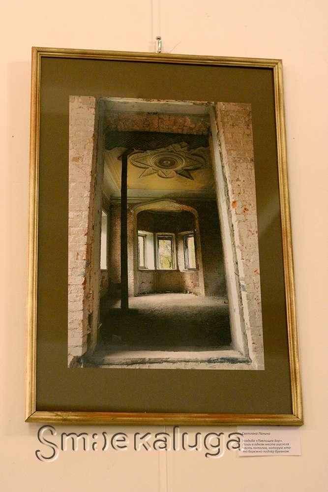 Фотовыставка «Путешествие в былое» рассказала о величии и судьбах калужских усадеб