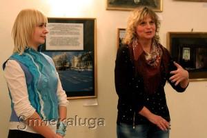 (слева направо) Светлана Панина и Татьяна Софийская калуга