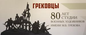 Афиша выставки москва