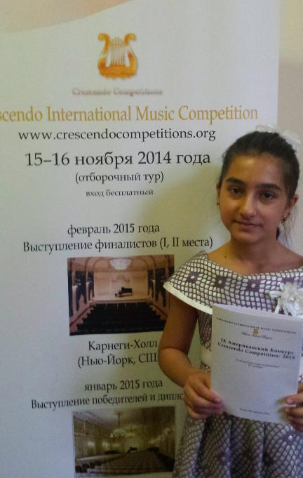 Ученица калужской школы искусств победила в престижном Международном конкурсе в Нью-Йорке