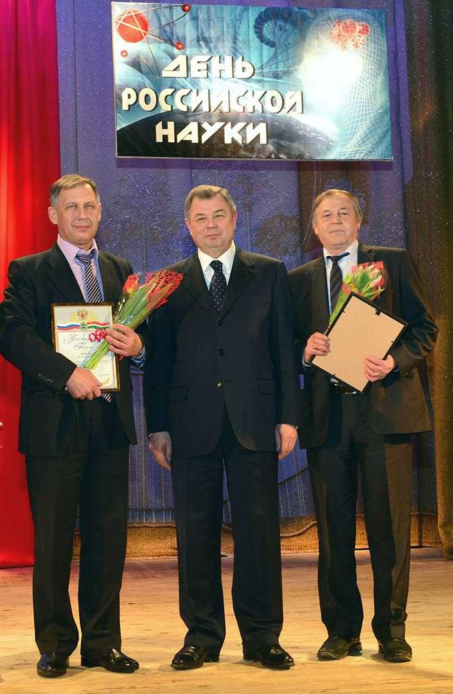В Обнинске прошло торжественное собрание, посвященное Дню российской науки