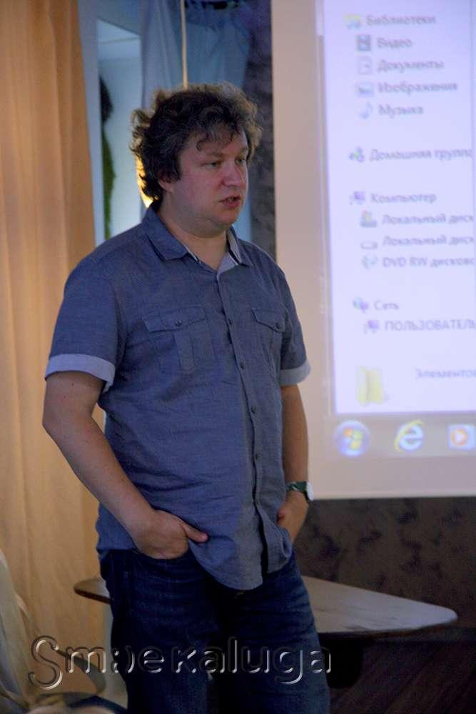 В Калуге вновь пройдёт лекция Антона Долина
