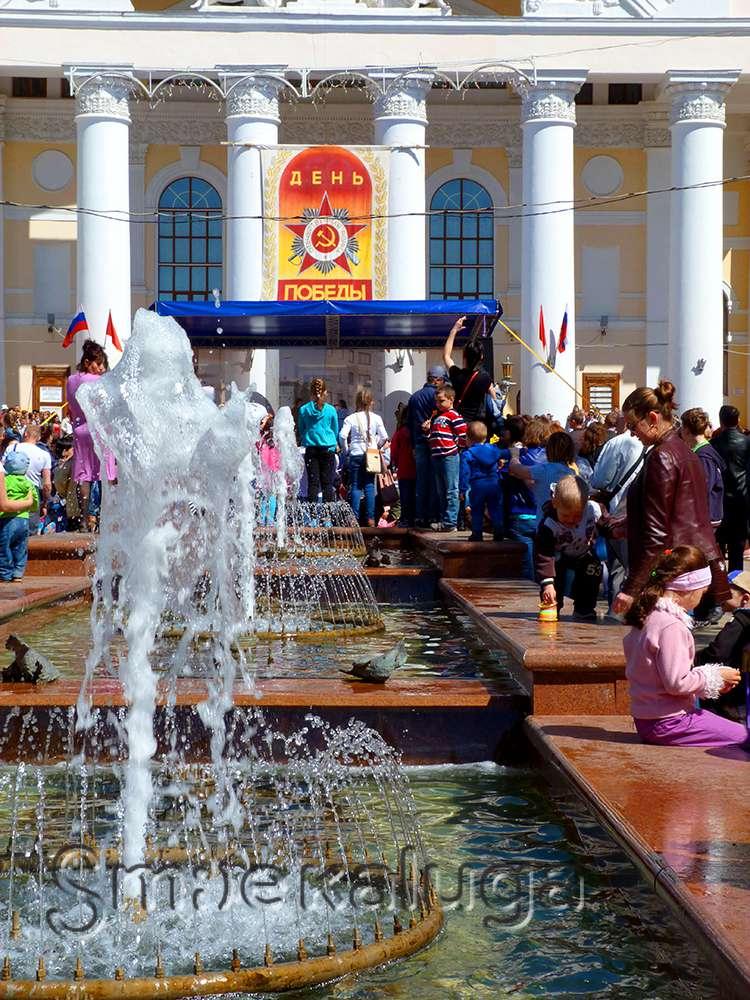 Городские власти обсудили украшение города к 70-летию Великой Победы