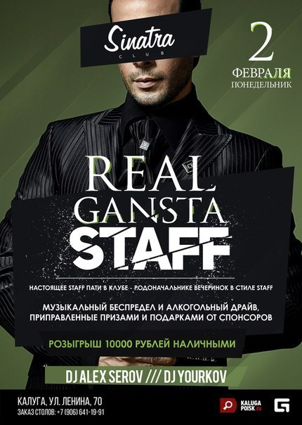 REAL GANSTA STAFF в клубе Sinatra