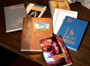 Книги Сергея Васильчикова калуга