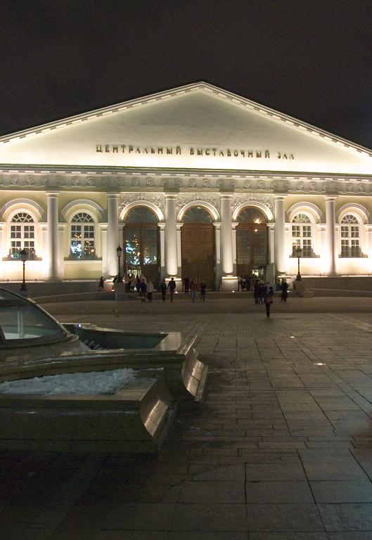 Диорама Павла Рыженко «Крещение Руси» представлена на выставке «грековцев» в «Манеже»