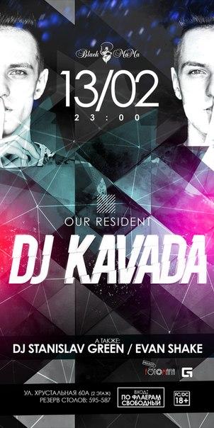 DJ KAVADA в Black Mama