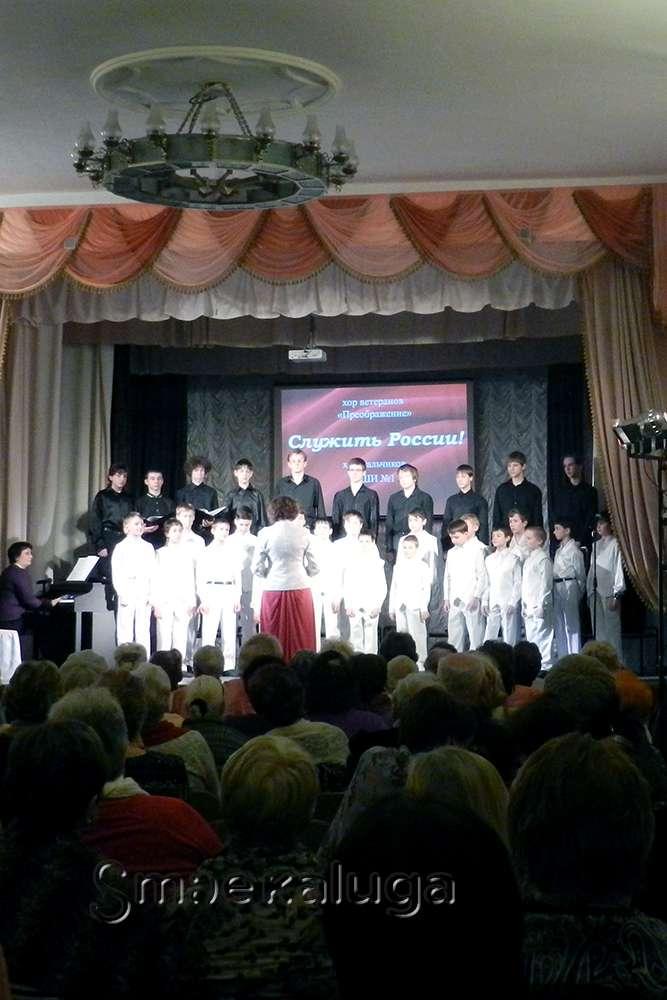Школьники и ветераны спели песни о победе, мужестве и России