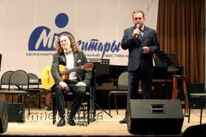 Концерт Дмитрия Илларионова калуга
