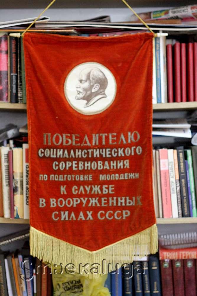 В музейной экспозиции отдела патриотического воспитания откроется зал-музей Советской эпохи