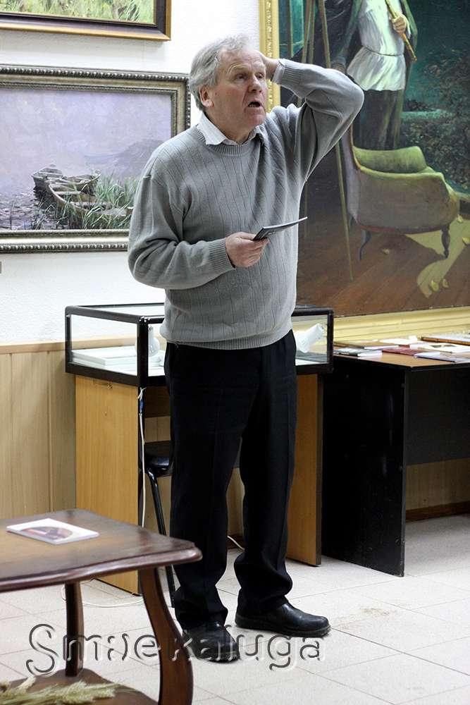 Калужский поэт, писатель, художник искусствовед Владимир Обухов презентовал свои новые книги на творческом вечере