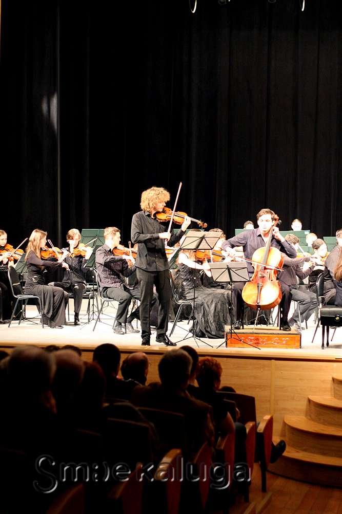 В состав Калужского молодёжного симфонического оркестра войдут музыканты Калужской области