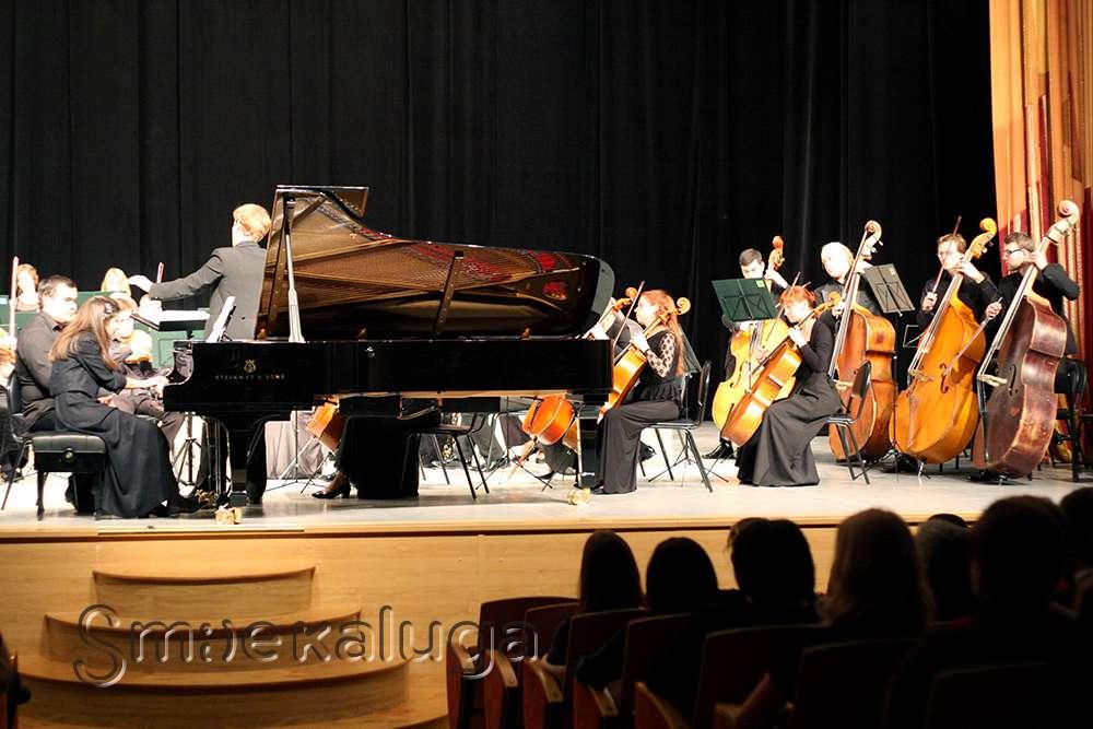 25 апреля состоится концерт солистов Калужского молодёжного симфонического оркестра