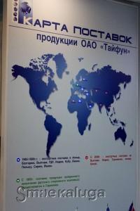 Карта поставок калуга