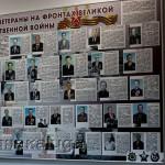 Стен ветеранов ВОВ калуга