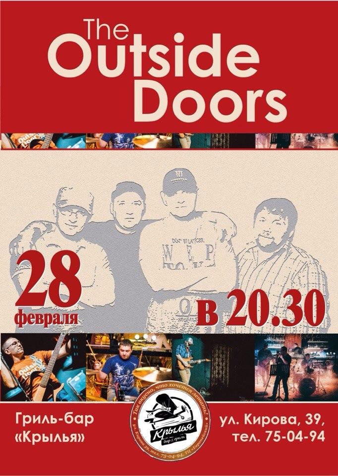 Группа The Outside Doors в гриль-баре «Крылья»