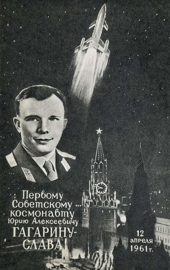 Государственный музей истории космонавтики отметит Всемирный день авиации и космонавтики