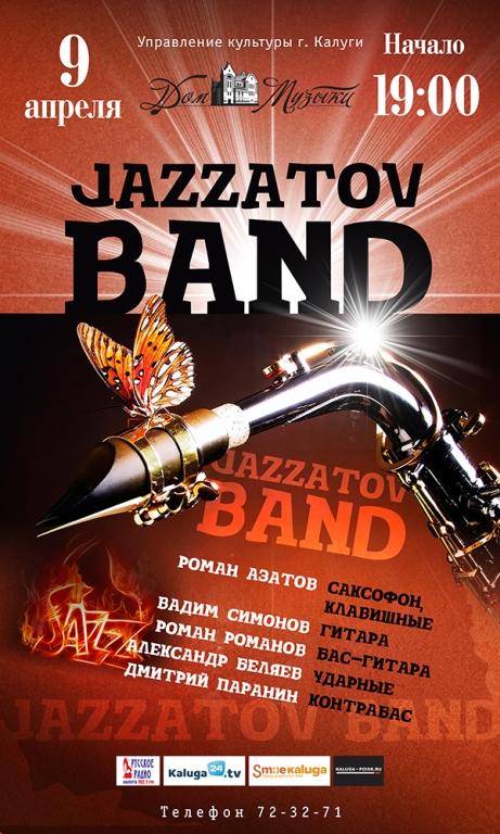 Концерт джазовой музыки: группа «Jazzatov Band» в Калужском Доме музыки